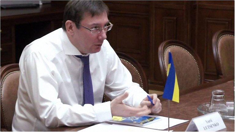 Луценко опроверг информацию  - фото 1