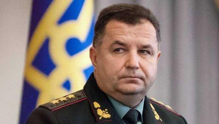 Полторак отменил почти 400 приказов, подписанных экс-министрами обороны - фото 1
