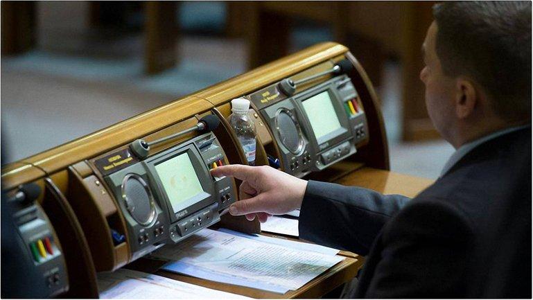 На сайте Верховной Рады появился проект госбюджета-2017 - фото 1