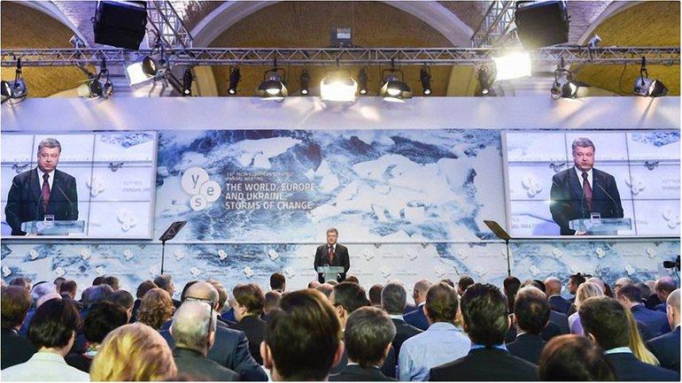 В Киеве Порошенко анонсировал масштабную приватизацию в Украине  - фото 1