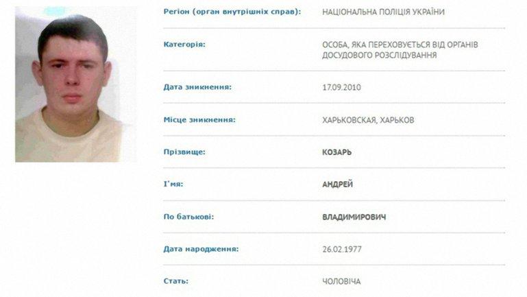 Раненого приятеля Жилина в Украине подозревают в убийстве журналиста - фото 1