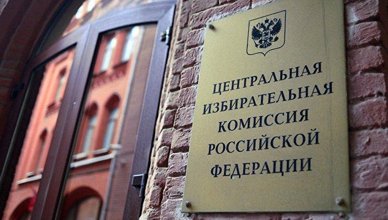 В ЦИК РФ ждут, что выборы в Госдуму пройдут на территории Украины есмотря на запреты - фото 1