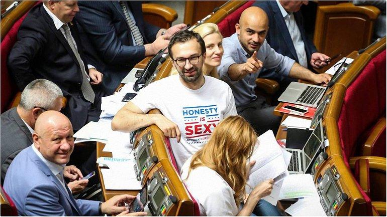 В НАБУ считают, что Лещенко нарушил несколько статей административного кодекса Украины - фото 1