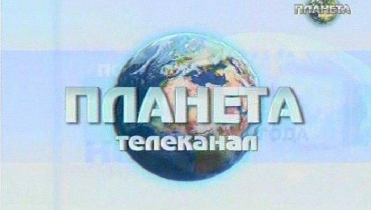 Канал ведет вещание из оккупированного Крыма - фото 1