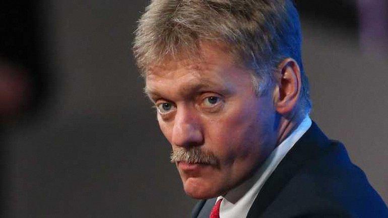 Песков не смог ответить, будет ли Россия выполнять решения суда, вынесенные в пользу Украины - фото 1