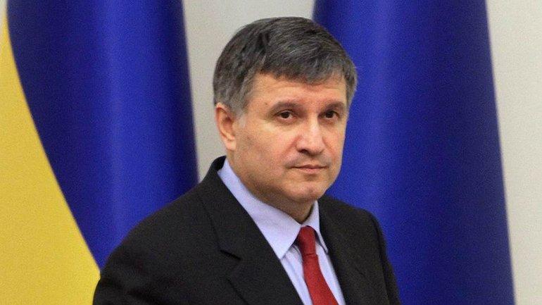 Аваков прокомментровал события в столице - фото 1