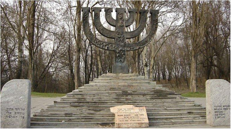 75-летие трагедии в Бабьем Яру: Украину посетит президент Израиля - фото 1