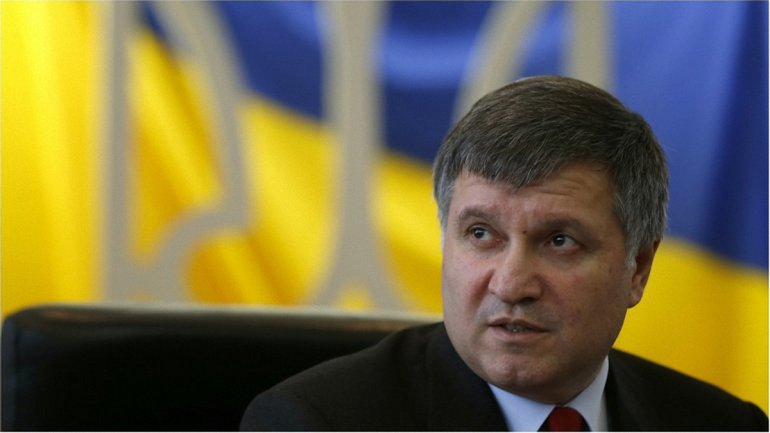 Аваков анонсировал ликвидацию пожарной инспекции - фото 1