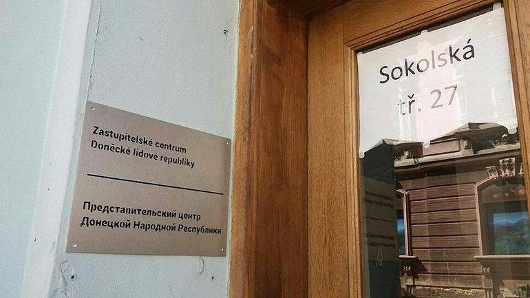 """Боевики открыли """"представительский центр"""" в Чехии под видом общественного союза - фото 1"""