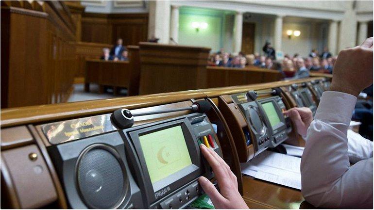 Нардепы уволили 12 судей - фото 1