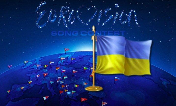 """""""Евровидение"""" в следующем году пройдет в столице Украины - фото 1"""