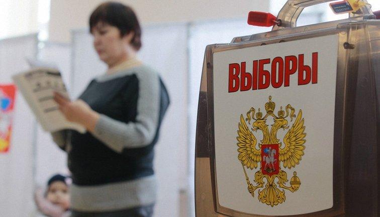 В России пожаловались, что украинцы срывали выборы в Госдуму - фото 1