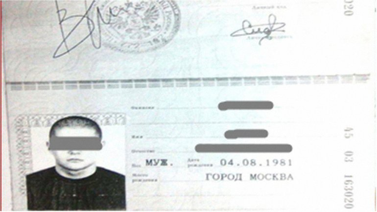 Москвича задержали бойцы 95-й бригады и СБУшники - фото 1