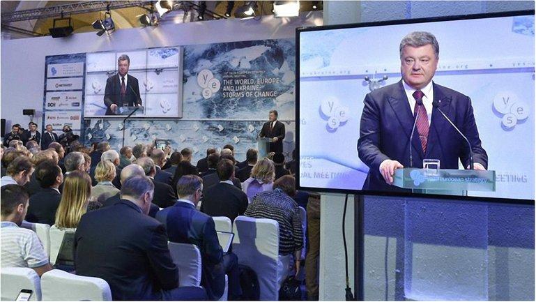 Порошенко озвучил основные требования к РФ относительно конфликта на Донбассе - фото 1