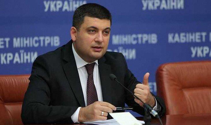 Гройсман поручил министрам решить вопрос с финансированием ATR - фото 1