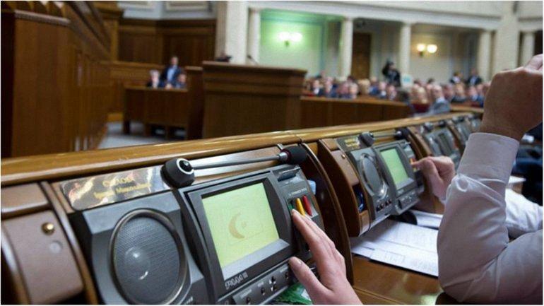За постановление проголосовало 210 депутатов - фото 1