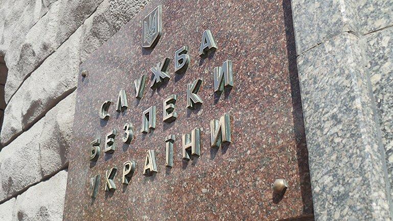 СБУ задержали посредника - фото 1