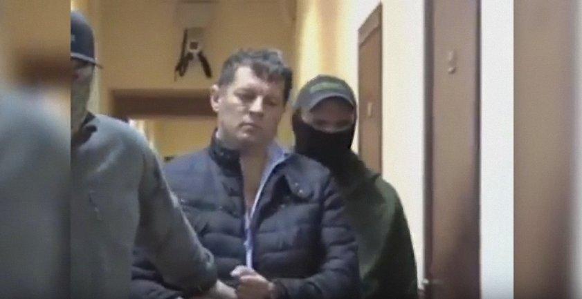 """Романа Сущенко обвиняют в """"шпионаже"""" - фото 1"""
