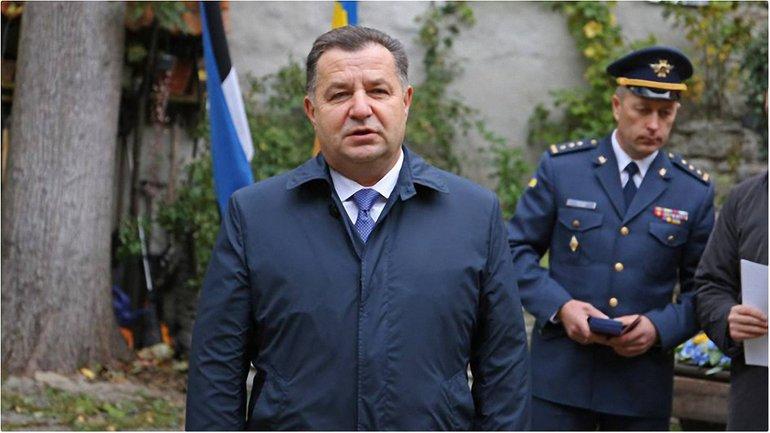 Выполнение соглашения украинской стороной переносится  - фото 1