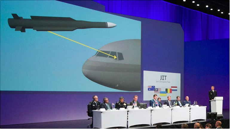 В России зарабатывают на трагедии MH17 - фото 1