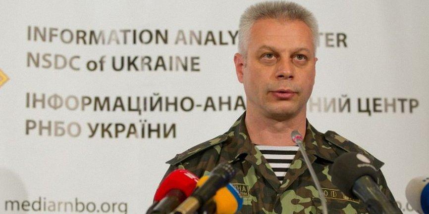 Андрей Лысенко рассказал о количестве погибших за сутки боевиков - фото 1