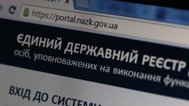 НАПК: техпроблемы с заполнением е-деклараций должна решать Госслужба спецсвязи - фото 1