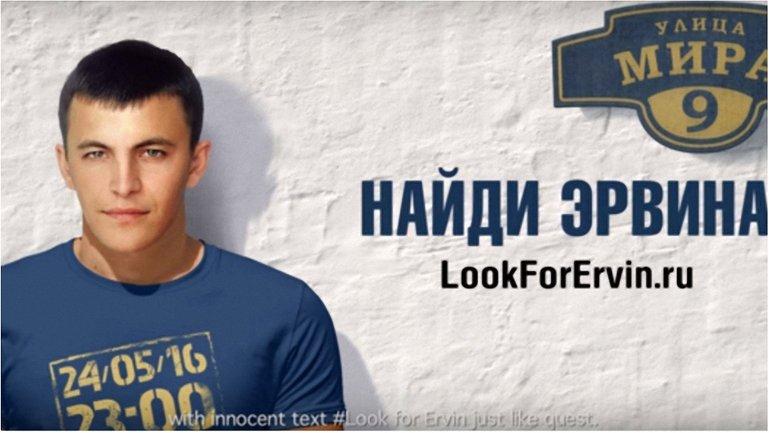 Активисты заклеили центр Москвы плакатами с пропавшим крымскотатарским правозащитником - фото 1