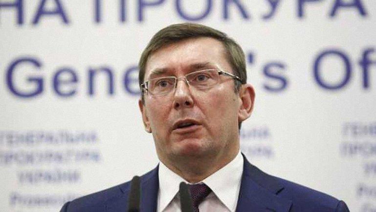 Луценко заявил, что ГПУ сообщила главе и секретарю горсовета Бучи о подозрении - фото 1
