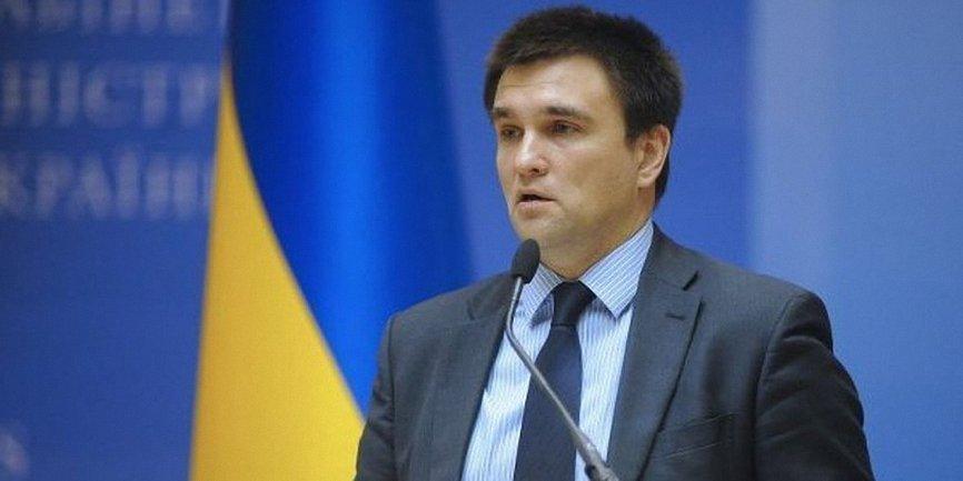 """Украина ожидает реальных решений по """"скифскому золоту"""" 14 декабря - Климкин - фото 1"""