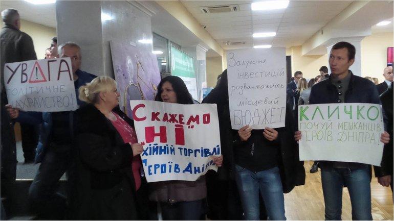Активитсы, выступающие за стройку ТЦ - фото 1