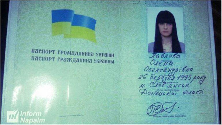 Бланк паспорта Павловой был украден в Славянске - фото 1