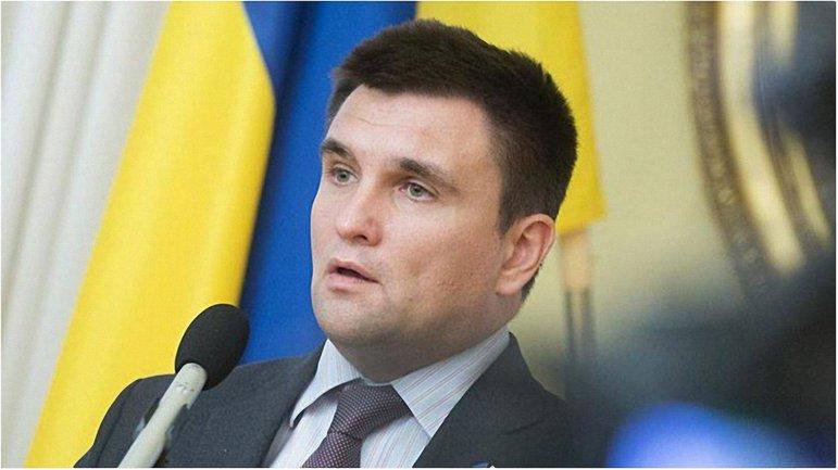 Климкин отправился в Нидерланды для продвижения ратификации СА между Украиной и ЕС - фото 1