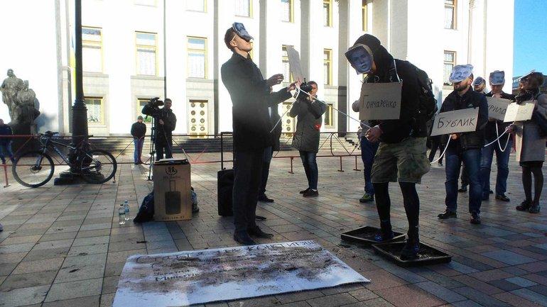 Активисты показали, как депутаты вытирают ноги о Конституцию - фото 1