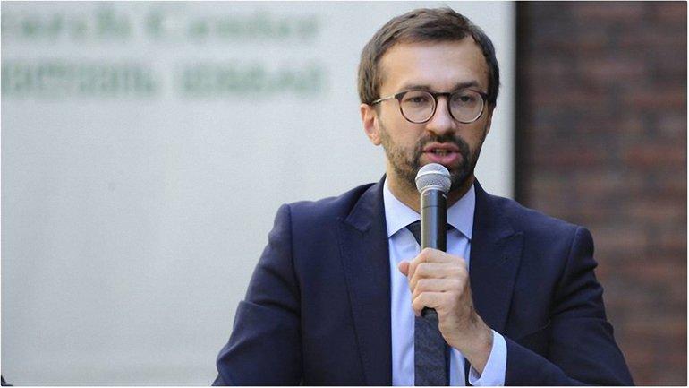 Лещенко прокомментировал скандал с недвижимостью Луценко  - фото 1