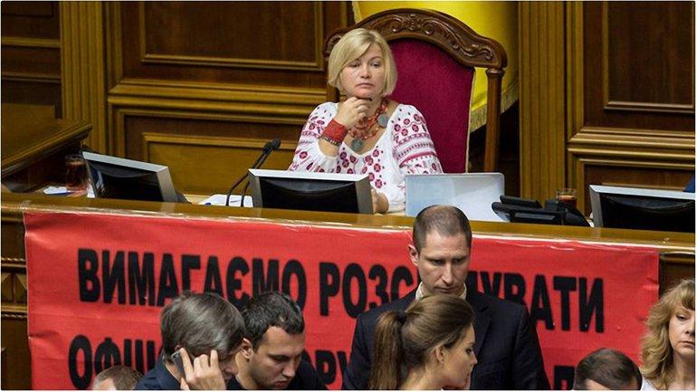 Геращенко рассказала, какую позицию Украина отсаивает на переговорах в Минске - фото 1