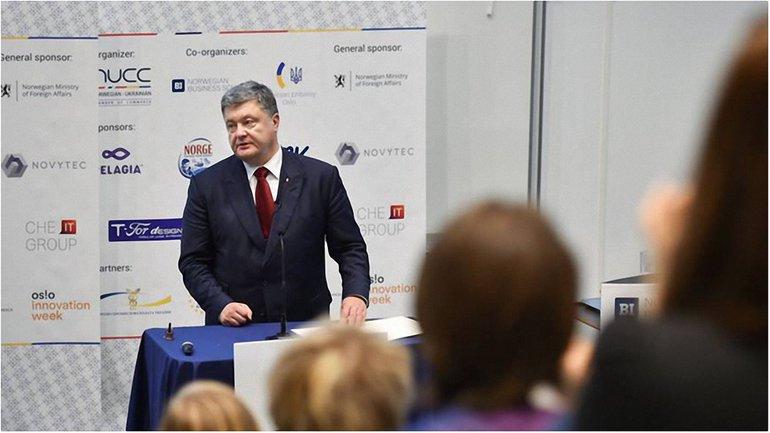 Порошенко пригласил инвесторов из Норвегии в Украину - фото 1