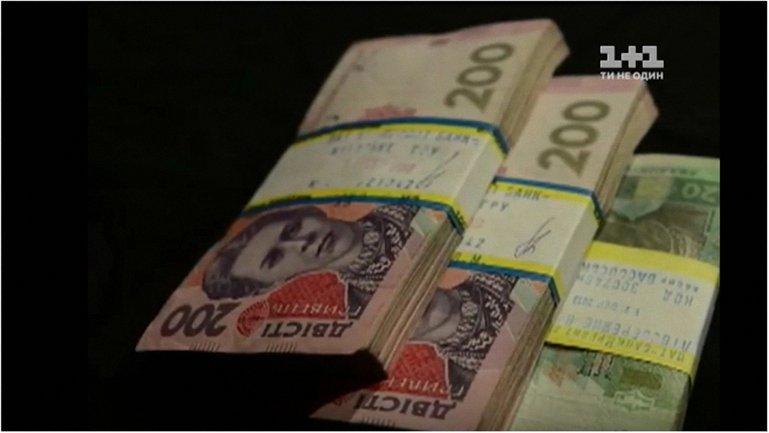Гроші. Як записатися у сепаратисти та інші дрібниці життя - фото 1