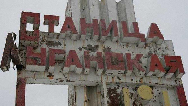 Боевики постоянно обстреливают Станицу Луганскую - фото 1