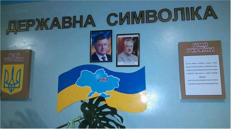 Обычный детский сад в Донецкой области - фото 1
