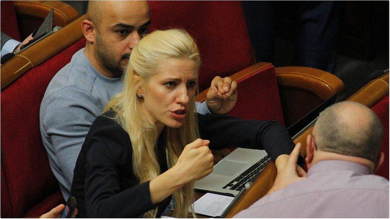 Cветлана Залищук купила квартиру сразу после объявления о внеочередных парламентских выборах - фото 1