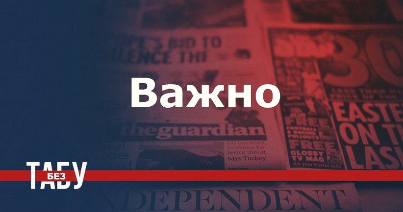 В оккупированном Крыму корабли ВС РФ провели неудачные ракетные стрельбы - фото 1