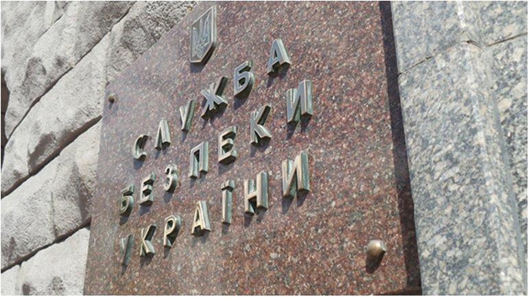 СБУ просит украинцев быть бдительными - фото 1