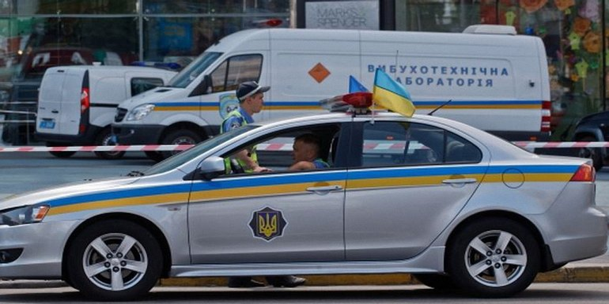 Полиция проверяет заявление - фото 1