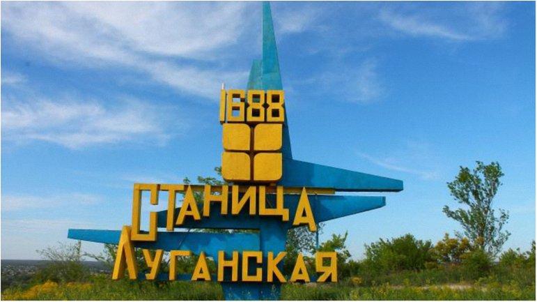"""На кордоні між """"русским миром"""" та здоровим глуздом - фото 1"""