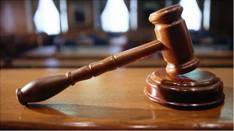 Суд объявил россиян в розыск - фото 1
