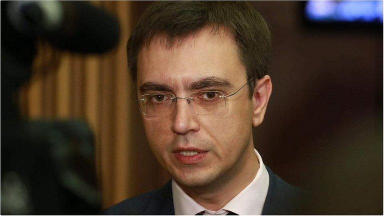 Министр владеет большим количеством недвижимости в Киеве и Львове - фото 1