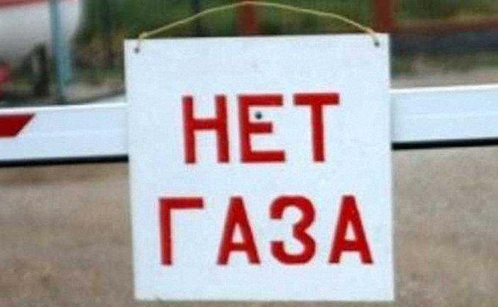 Боевики не знают, когда Россия возобновит поставки топлива - фото 1