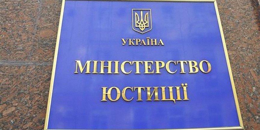 В минюсте потребовали от РФ доказательств получения гражданства Сенцовым и Кольченко - фото 1