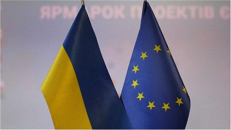 Саммит Украина-Евросоюз состоится 24 ноября - фото 1