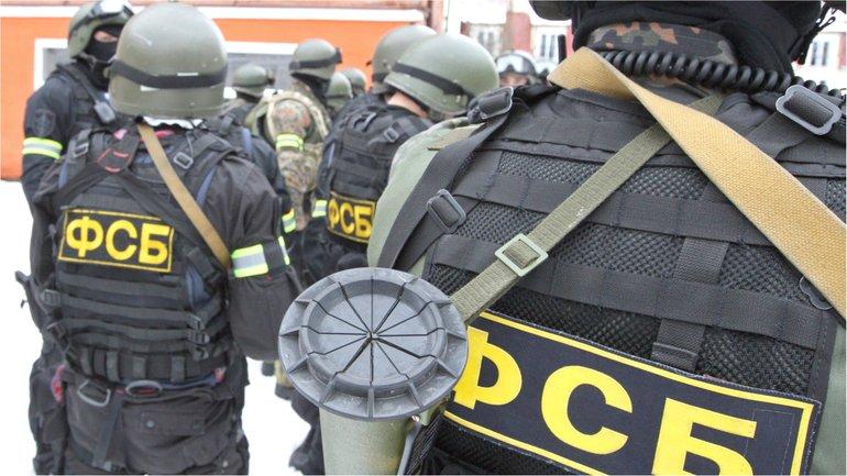 В ФСБ отрапортовали об очередном задержании - фото 1